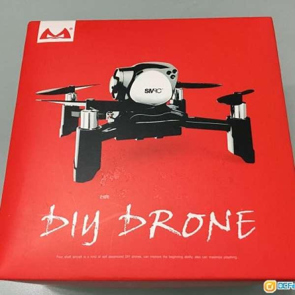 全新 ASGO S7 diy rc drone 航拍機 - DCFever.com