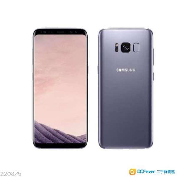 Samsung Galaxy S8 64GB 行貨 紫色 (purple) - DCFever.com