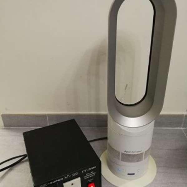 Dyson AM04 冷暖風扇 - DCFever.com