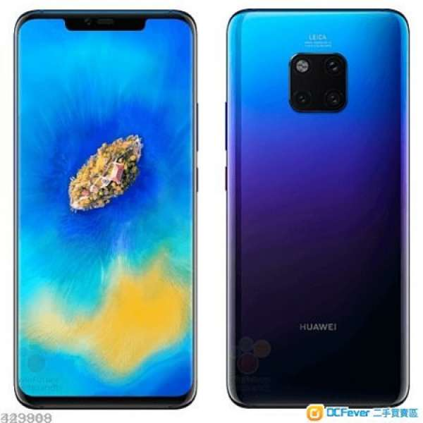 華為 Huawei Mate 20 Pro*8+256GB香港行貨*極光色*跟CSL單 - DCFever.com