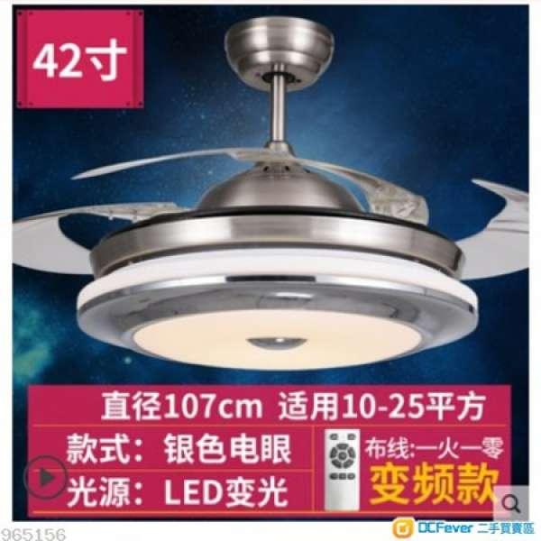 42寸 隱形吊扇燈 變頻變光搖控 - DCFever.com