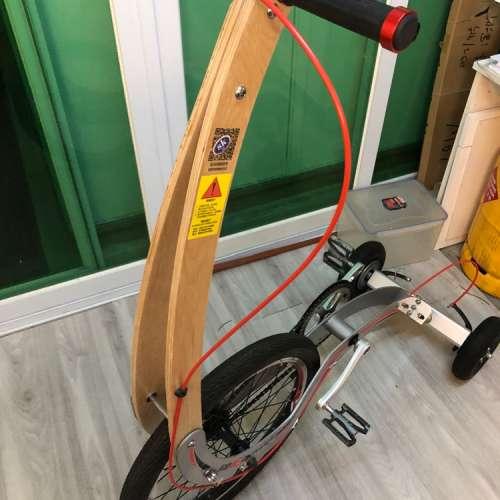 Bowqi halfbike - DCFever.com
