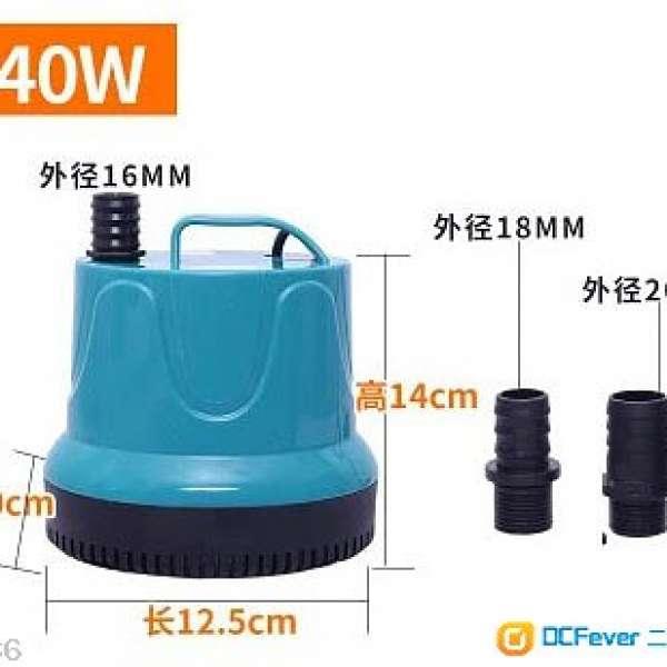 全新魚缸潛水泵 底吸水泵 水族箱底部抽水泵過濾 超靜音吸糞換水泵 底吸泵 - DCFever.com