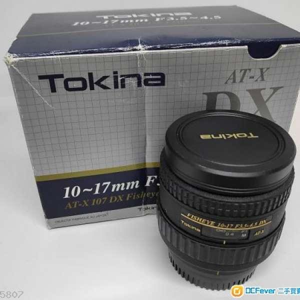 Tokina AT-X AF 10-17mm f/3.5-4.5 Fisheye DX 魚眼鏡 - DCFever.com