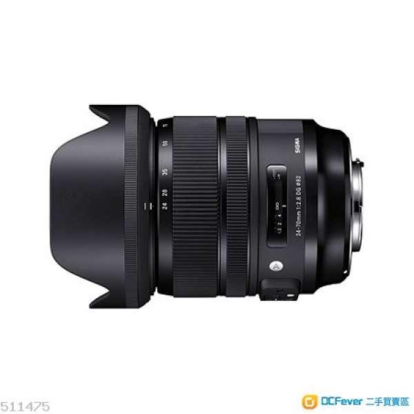 Sigma 24-70 mm F 2.8 Art Canon mount - DCFever.com
