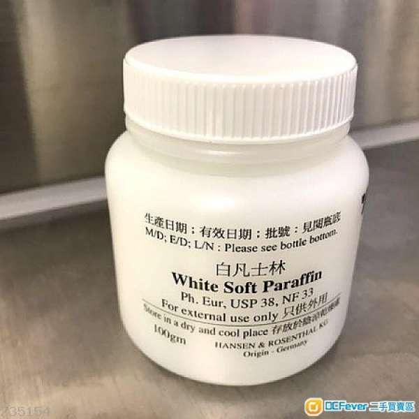 白凡士林White Soft Paraffin --不含香料護膚佳品--野外求生用途:棉花球沾滿凡林,可燃燒許多分鐘--上水交收 ...