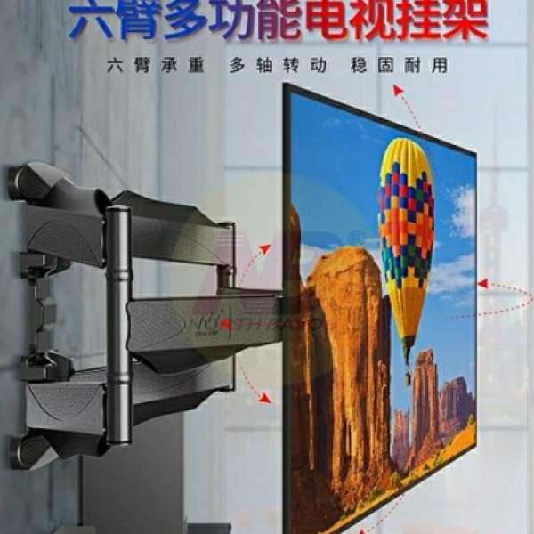 專業LED電視掛牆安裝及天線同信號維修,家庭電力維修安裝全港各區服務 - DCFever.com