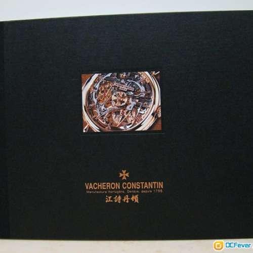 私人珍藏 江詩丹頓 VC 名錶世界手冊 VACHERON CONSTANTIN Geneve 正版 正貨 - DCFever.com