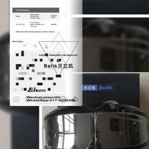 Belik 貝立凱 三代眼部按摩儀 - DCFever.com