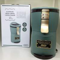 [FS] 日本Toffy Aroma 自動研磨咖啡機 (湖水綠) - DCFever.com