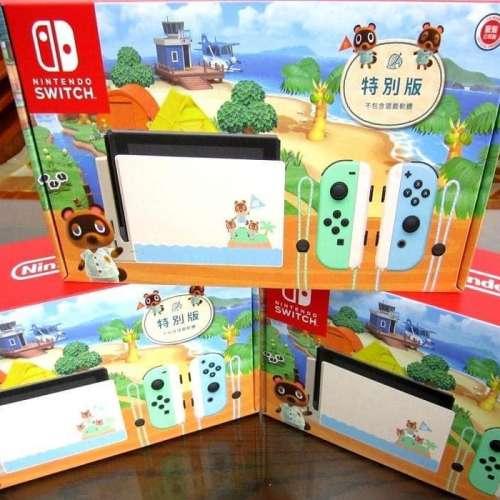 集合啦!動物森友會| Nintendo Switch | 任天堂特別限量版 預訂 主機連遊戲套裝 - DCFever.com