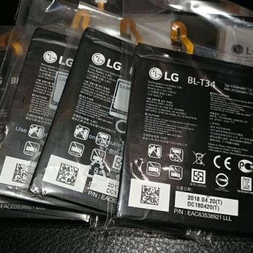 LG 點對點換電快線 內置電池更換服務 G2 L24 V31 G6 G7 V30 V35 V40 Q8 Q6 Nexus - DCFever.com