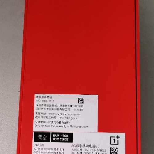 Oneplus 一加 8 Pro 5G (12+256)GB CN Spec - DCFever.com