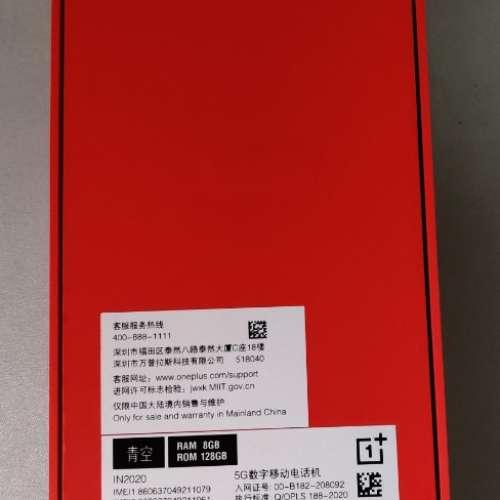 OnePlus 一加 8 Pro 5G (8+128GB) - DCFever.com