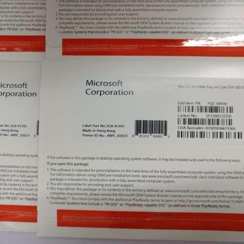 Windows 10 pro 64bit 軟件 中文或英文版光碟 OEM DVD +原裝正版 KEY 金鑰 office 2019 365 - DCFever.com