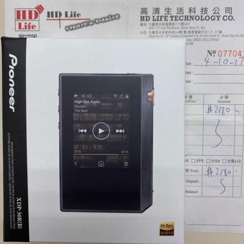 DAP Pioneer XDP-30R 99%New - DCFever.com