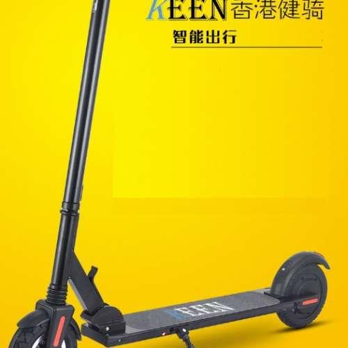 (香港品牌) 代步必備 經濟首選 36V動力強電動滑板車 - DCFever.com