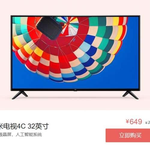 [ (中國小米商城代購) ] 小米電視 - DCFever.com