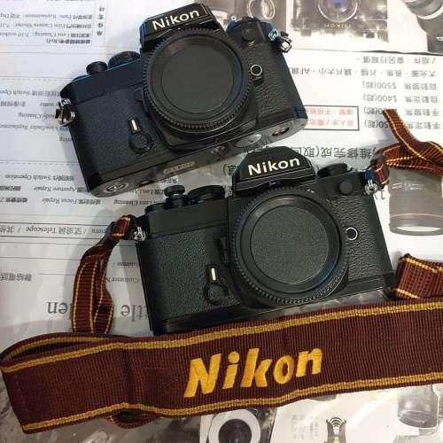 Film Camera Repair Cost 菲林機械 / 電子相機維修價目參考 (請Whatsapp) - DCFever.com