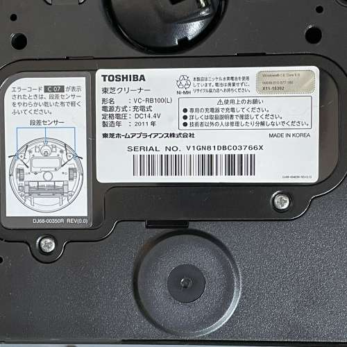 Toshiba 掃地機器人 - DCFever.com