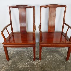 Dillon Chair 1 2 White Wood Chairs Vintage Chinese Rosewood Desk Set Of For Sale At