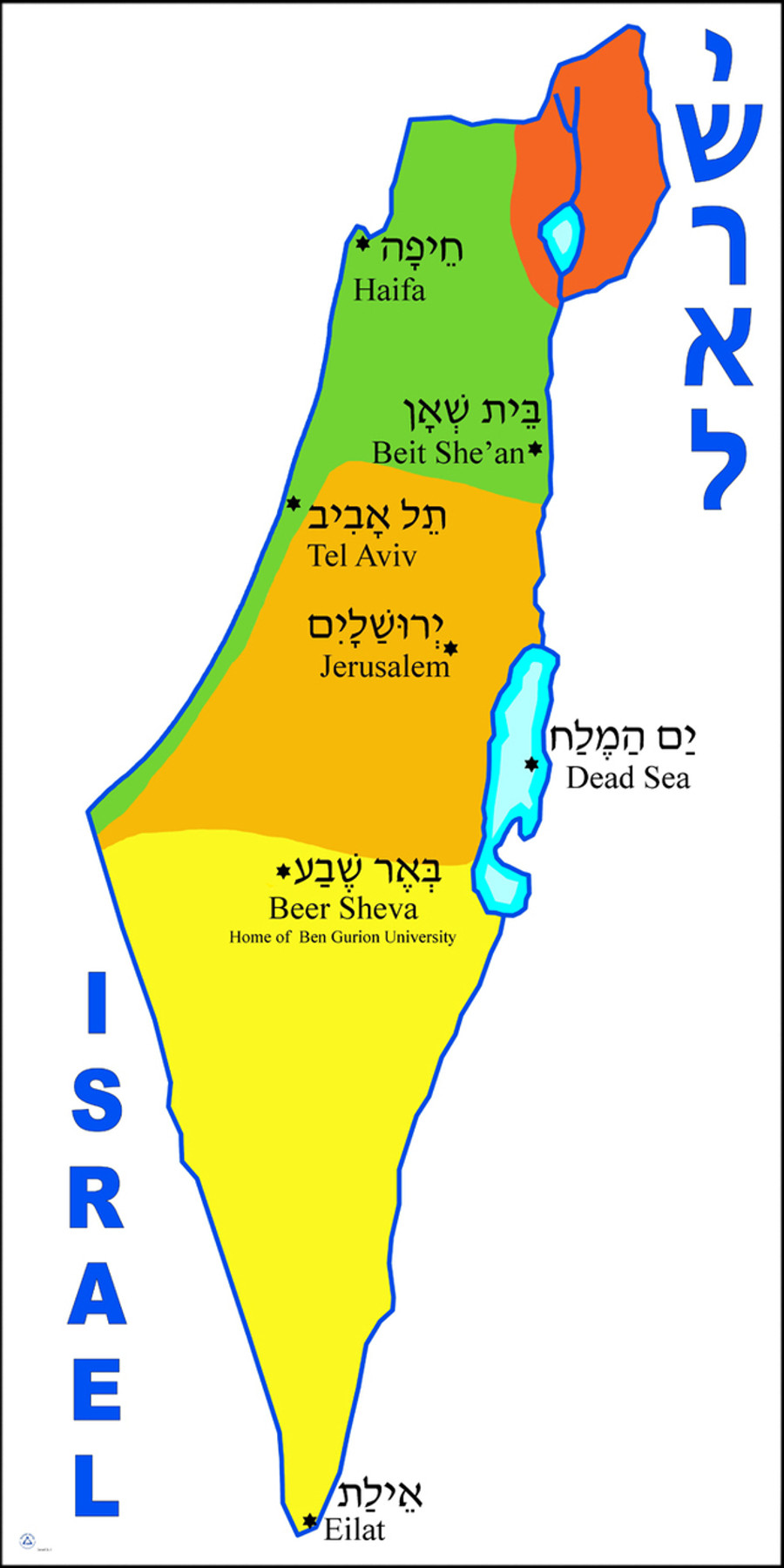 Israel Map With Cities JECC Marketplace