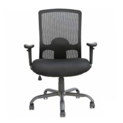 Big And Tall Office Chairs Kid Folding Camp With Carrying Bag Shop Ergonomic Raynor Eurotech Chair Bt 350