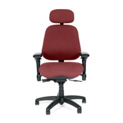Posture Executive Leather Chair Ergonomic Pictures Chairs Shop Bodybilt 3407 High Back Petite With Headrest