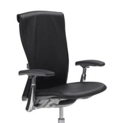 Office Chair Comfort Accessories Covers Wedding Rustic Shop Ergonomic 3 4 Thick Foam Delivers Added Support And