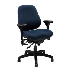 Ergonomic Chair Back Angle Revolving Meaning In Hindi Shop Bodybilt 2407 High Petite Executive Chairs Backrest And Depth Adjustments Makes This A Perfect Fit For Sitters