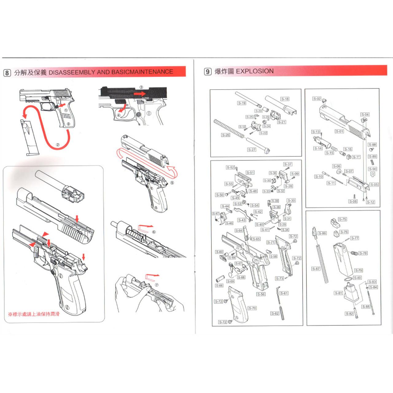 we airsoft f series pistol diagram [ 1000 x 1000 Pixel ]