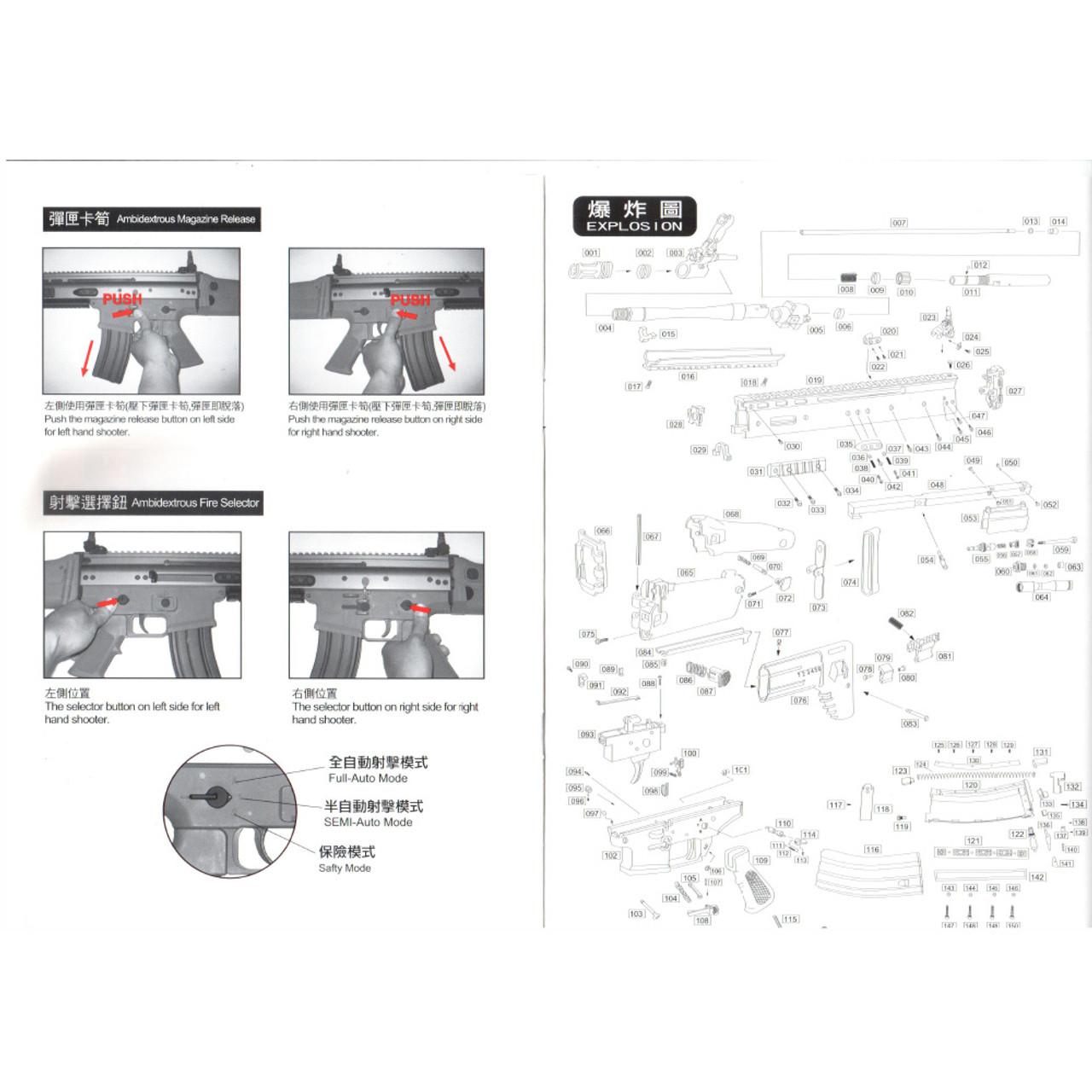 medium resolution of we airsoft scar l rifle diagram