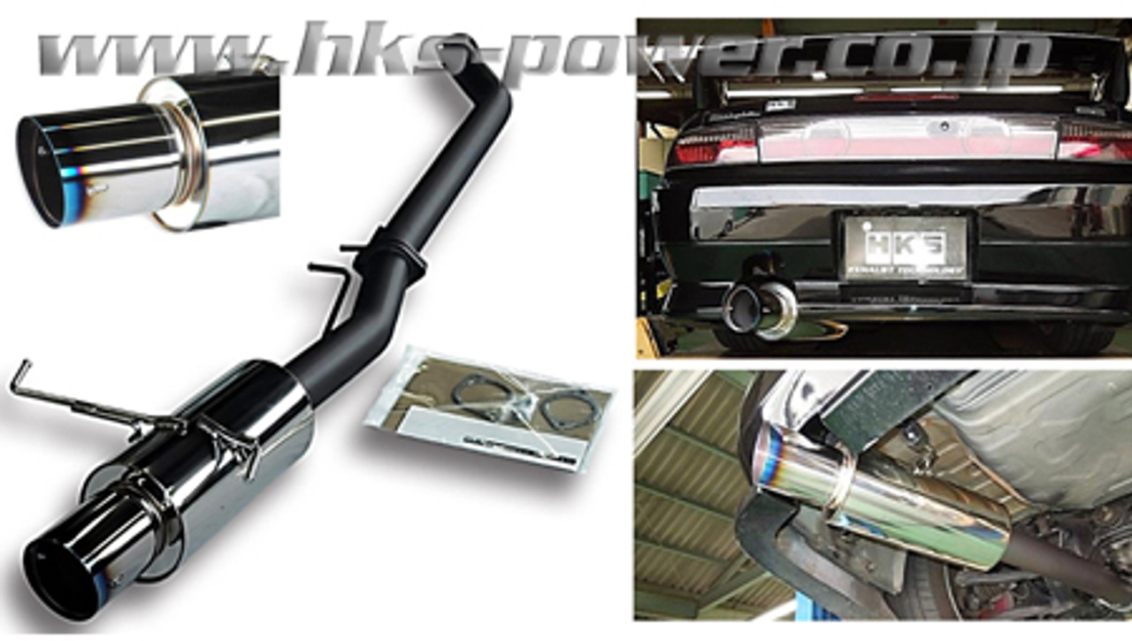 hight resolution of hks hi power ti tip exhaust nissan 240sx 95 98 s14