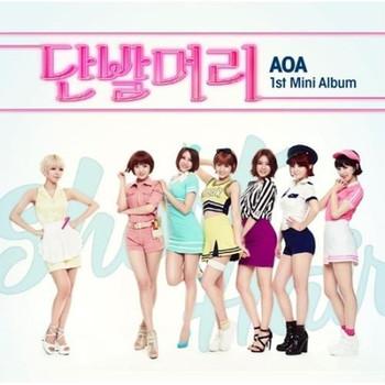 aoa angels story 1st