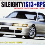 Fujimi Id 67 Nissan New Sileighty Silvia S13 180sx Rps13 Later 1 24 Scale Kit Plaza Japan