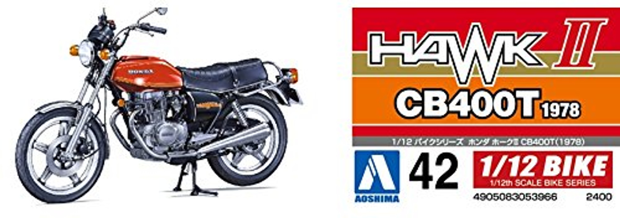 small resolution of  aoshima 53966 bike 42 honda hawk ii cb400t 1 12 scale kit
