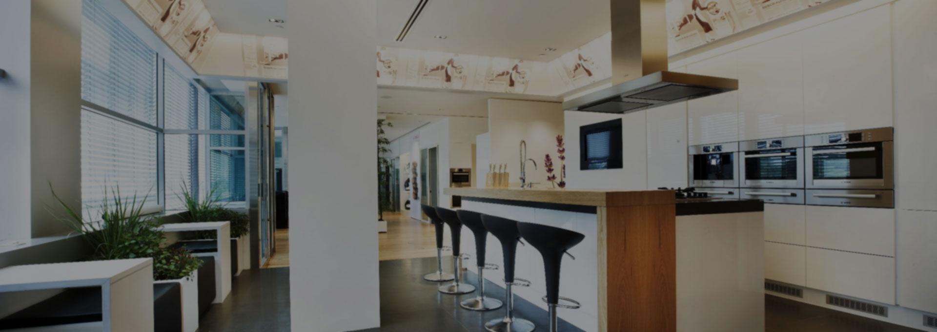 bosch kitchen rochester remodeling nakagama s center nakagamas