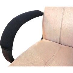 Office Chair Armrest Comfortable High Covers