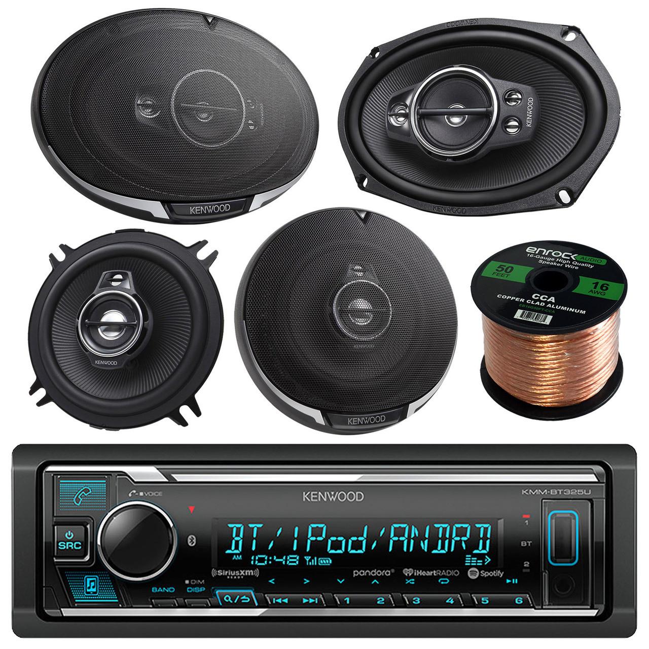 road entertainment car audio bundle [ 1280 x 1280 Pixel ]