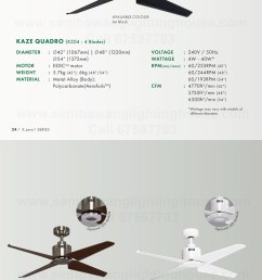 kaze quadro catalogue dc ceiling fan sembawang lighting  [ 700 x 1438 Pixel ]