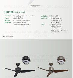 kaze trio catalogue dc ceiling fan sembawang lighting  [ 700 x 1438 Pixel ]