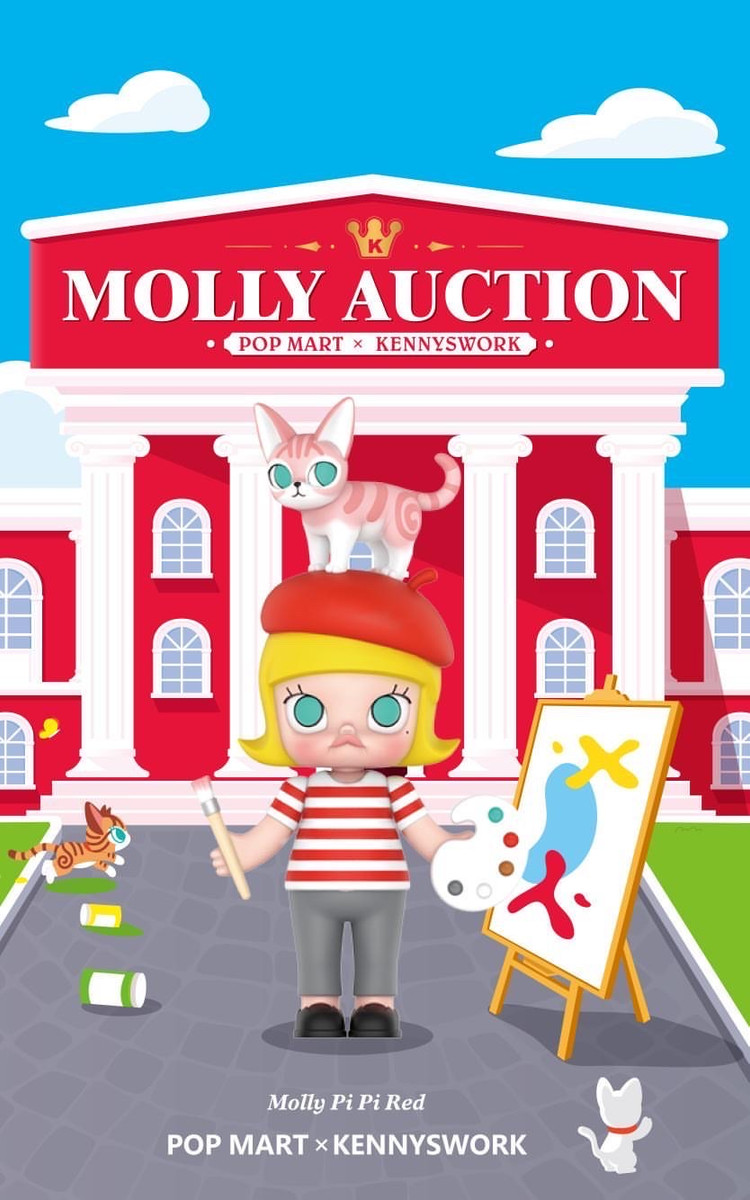 Molly Auction Mini Series by Kenny Wong : Blind Box - myplasticheart