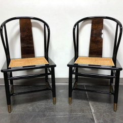 Henredon Asian Dining Chairs Hanging Hammock Chair For Bedroom Chinoiserie Black Lacquer Cane Seat Pair