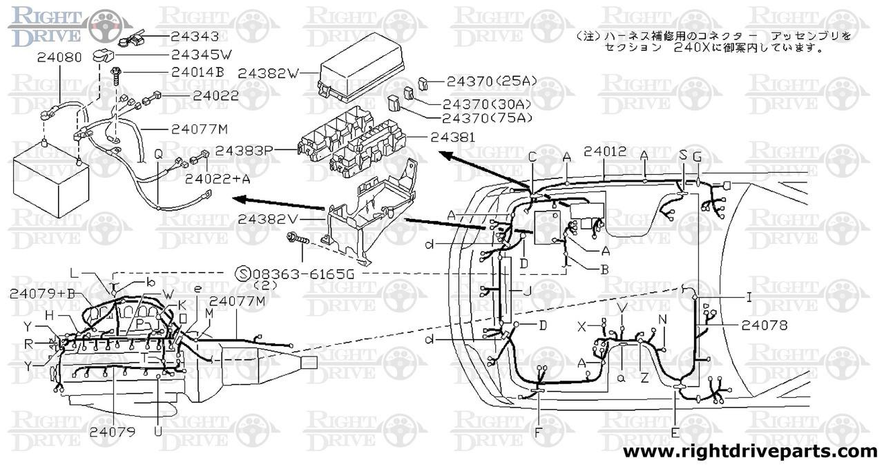 hight resolution of 24078 harness assembly egi bnr32 nissan skyline gt rnissan gtr wiring diagram 11