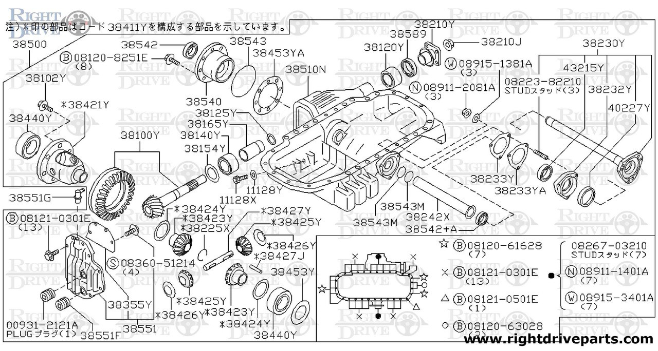 hight resolution of oil plug diagram