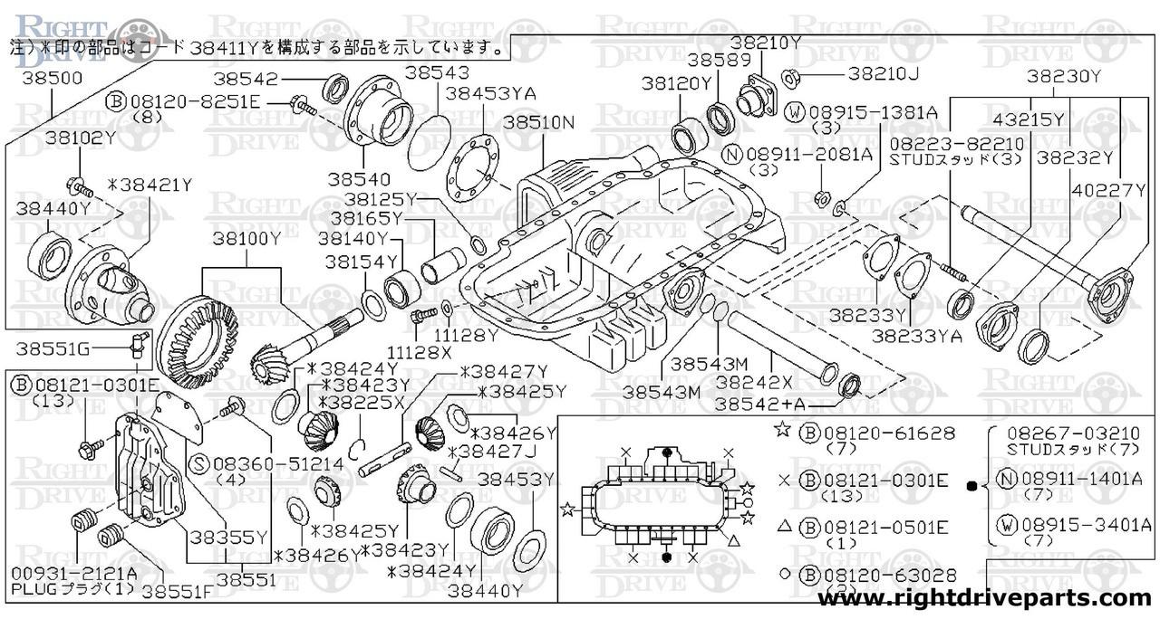 small resolution of oil plug diagram
