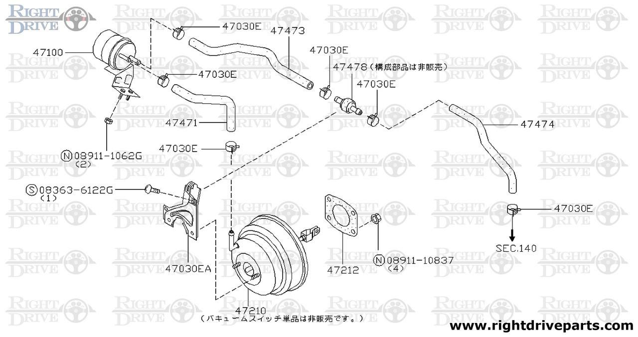 gtr engine diagram [ 1280 x 676 Pixel ]