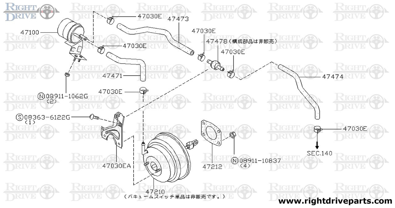 small resolution of gtr engine diagram