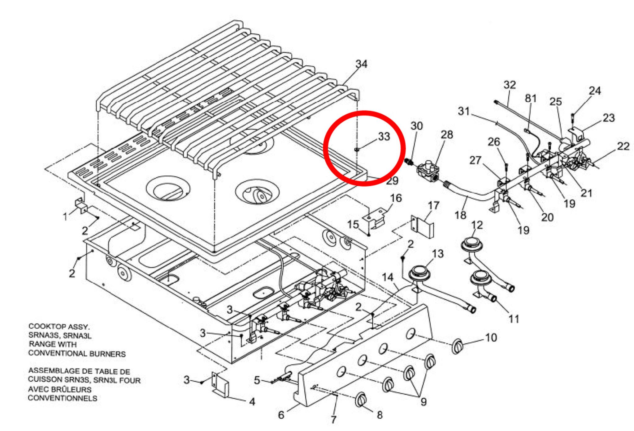 suburban stove grate grommet 071129 fits most models suburban rv rv stove diagram [ 2048 x 1395 Pixel ]