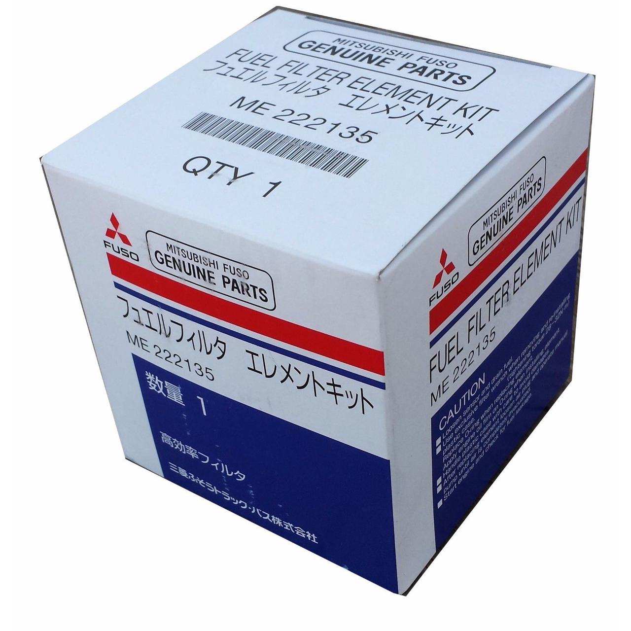 medium resolution of genuine mitsubishi fuso fuel filter me222135 for fuso fe fg sterling 360